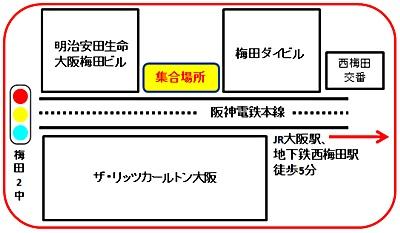 b0206537_20284283.jpg