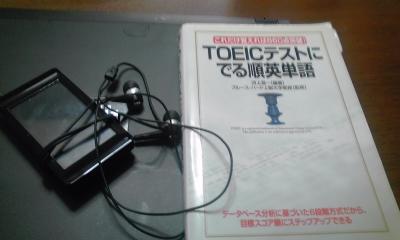 通勤_e0173239_17292087.jpg