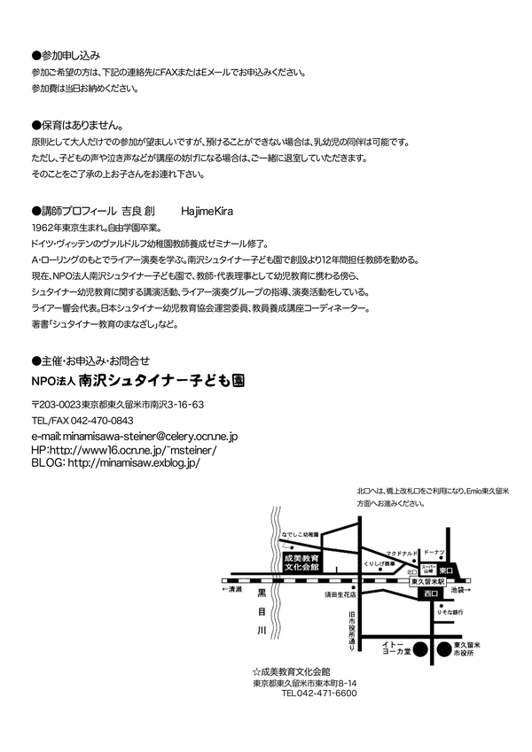c0221940_2204713.jpg