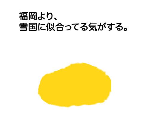 f0105741_957153.jpg