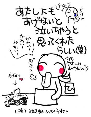 c0088343_1952410.jpg