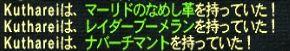 f0217349_13152180.jpg