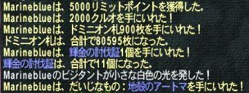 f0217349_1391834.jpg
