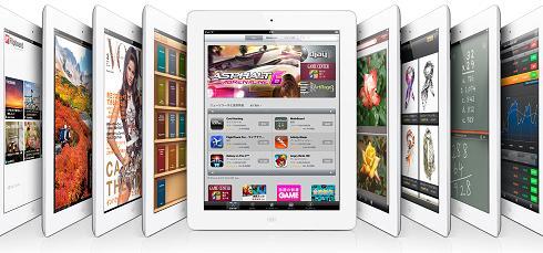 iPad2_c0217853_131336100.jpg
