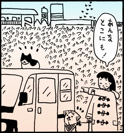 猫うららかで自由だな…_d0082759_6182375.jpg