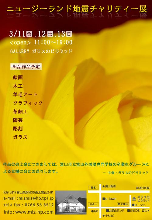 b0151262_10415634.jpg