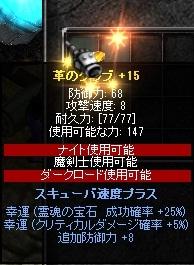 f0109674_23291783.jpg