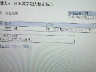 f0228680_9281039.jpg