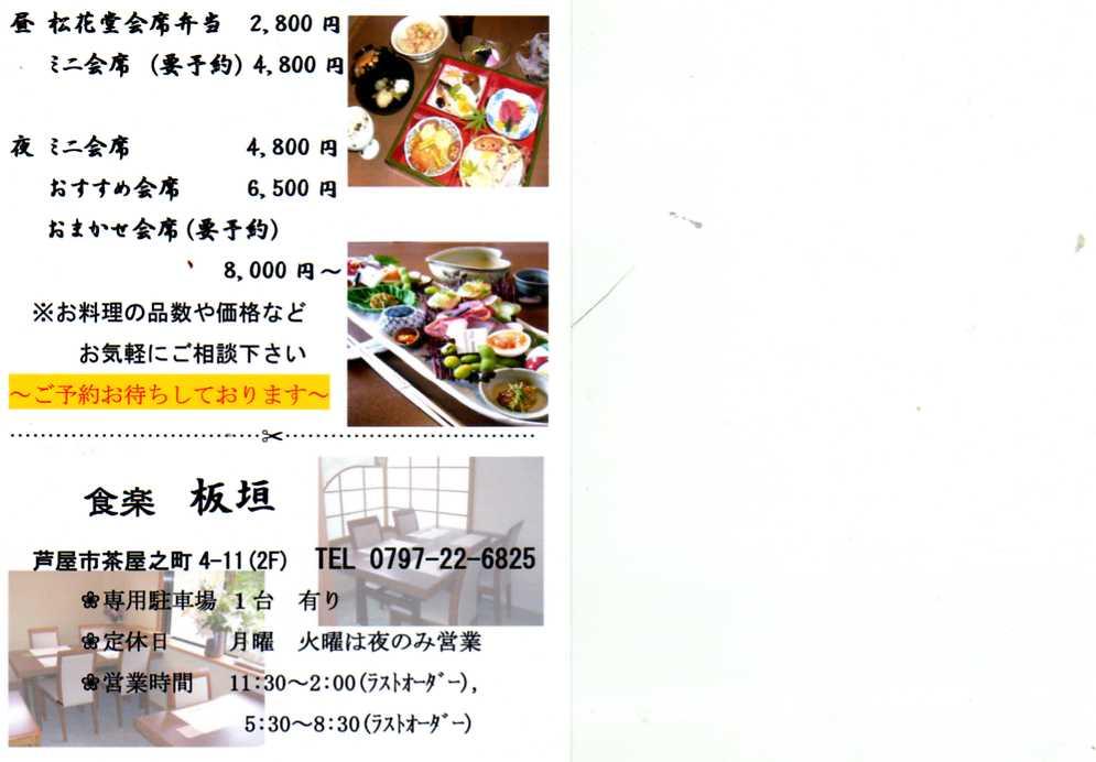 b0090081_14323453.jpg