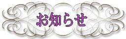 b0136683_9292879.jpg