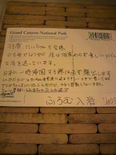 ニューヨークのリョウタ君からの手紙_a0075684_2041970.jpg