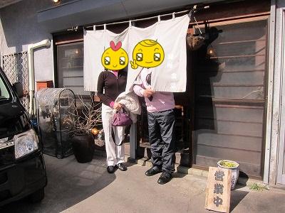 「安中B級グルメワールド」第1回目_d0133485_113199.jpg