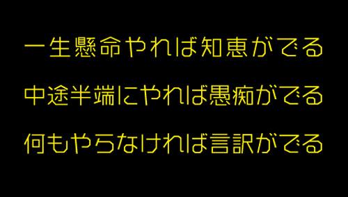 a0130690_1616222.jpg