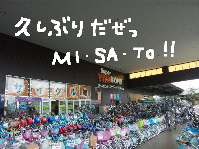 ファーム・ヨコタとビバひな祭り★_d0187891_2305129.jpg
