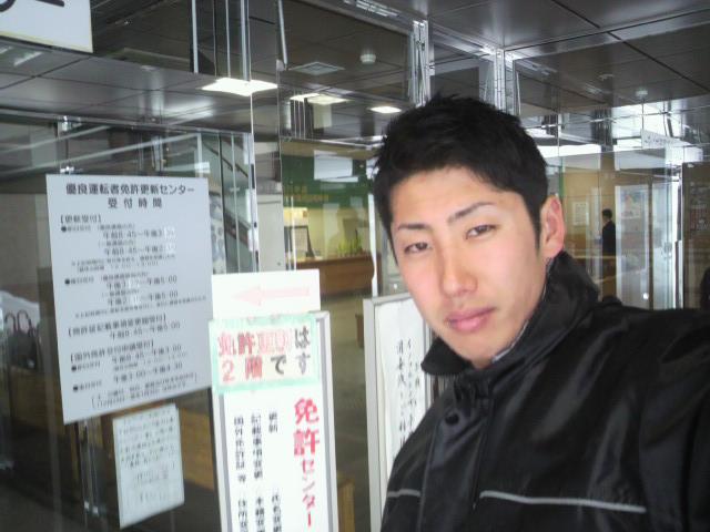 店長のニコニコブログ!_b0127002_23393616.jpg