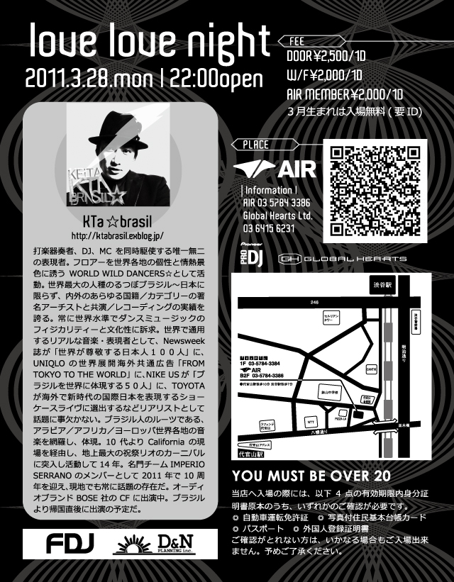 "3/28(MON)  ""Love Love Night\"" at Daikanyama AIR  Tokyo, JAPAN_b0032617_542404.jpg"