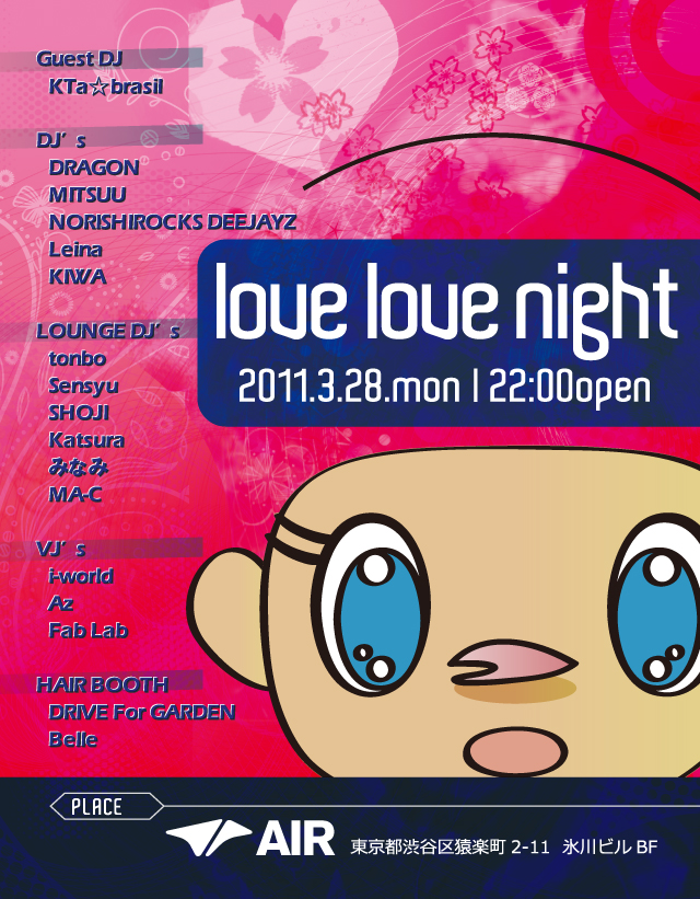 "3/28(MON)  ""Love Love Night\"" at Daikanyama AIR  Tokyo, JAPAN_b0032617_542887.jpg"