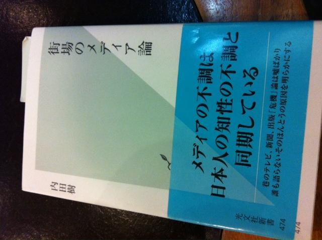 b0069720_1829032.jpg