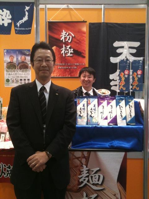 FOODEX JAPAN 2011_d0166534_1345646.jpg