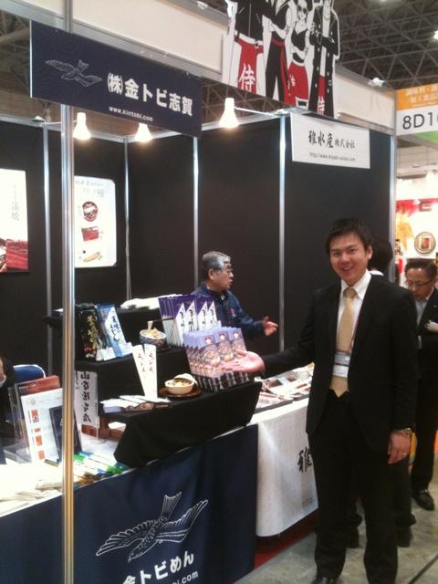 FOODEX JAPAN 2011_d0166534_1351922.jpg
