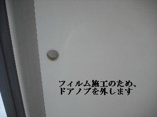 フィルム施工・CF・緊急作業・PCサポート_f0031037_21443027.jpg