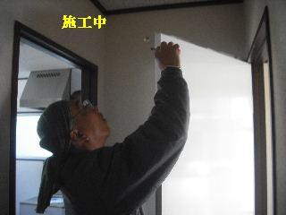 フィルム施工・CF・緊急作業・PCサポート_f0031037_21453100.jpg
