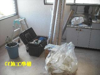 フィルム施工・CF・緊急作業・PCサポート_f0031037_21453123.jpg