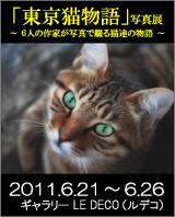 c0194541_14574218.jpg