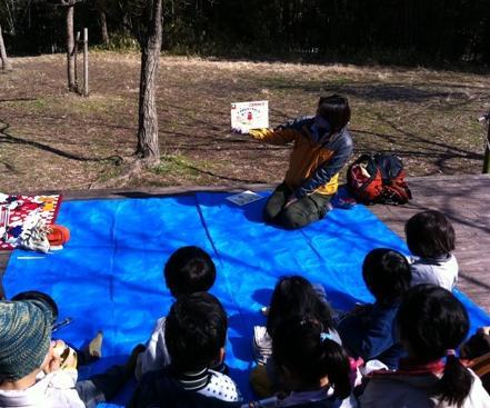 大阪の森の幼稚園「森のようちえん どんぐり」を訪れて_f0037258_17253422.jpg