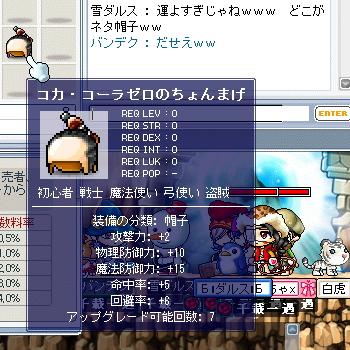 b0046759_10285011.jpg