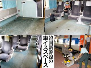 ハンドル形電動車いす鉄道乗車問題のお習いと台湾製2機種の判定_c0167961_169338.jpg