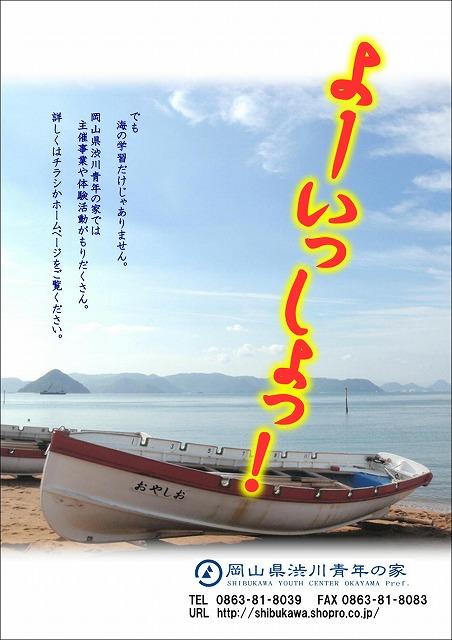 f0202368_5595789.jpg