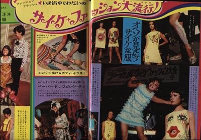d0218585_914577. ティーンルック 60年代にはこんなファッション