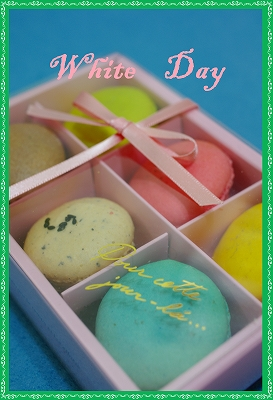 * White  Day Sweets  *_c0220186_18205422.jpg