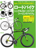 c0013594_5122012.jpg