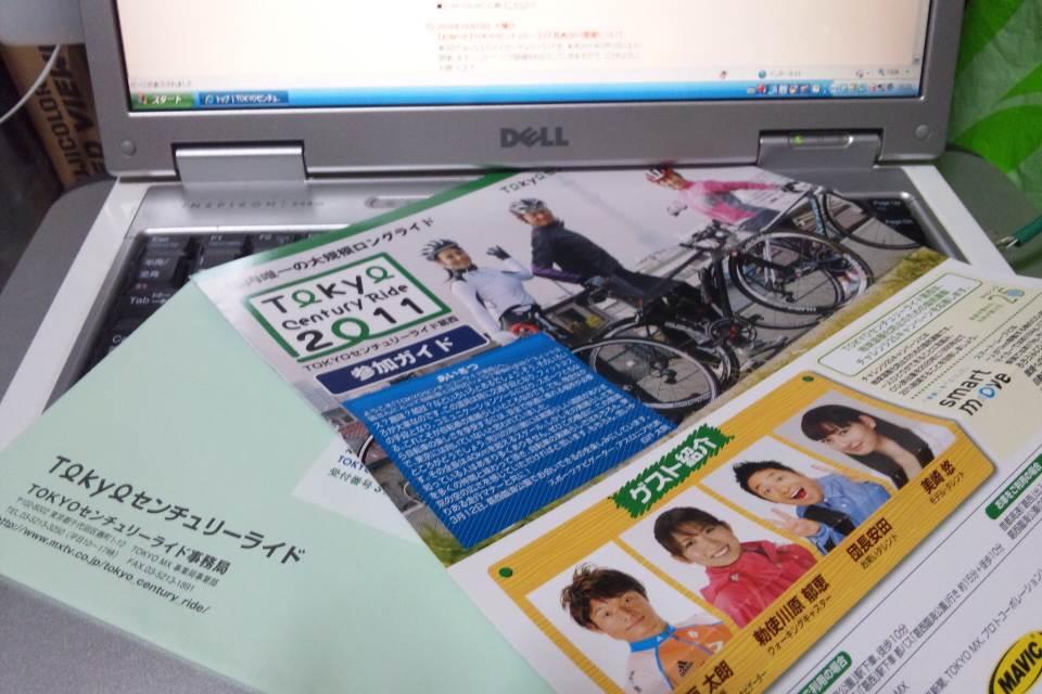 b0036095_203272.jpg