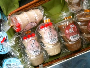 じーまーみ豆腐_c0108695_16343038.jpg