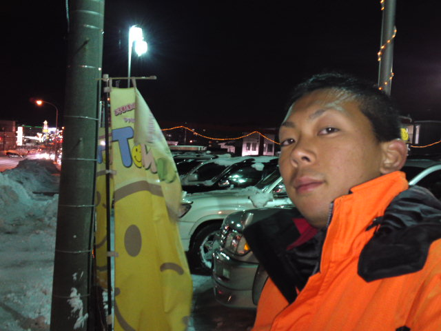 店長のニコニコブログ!_b0127002_0352373.jpg