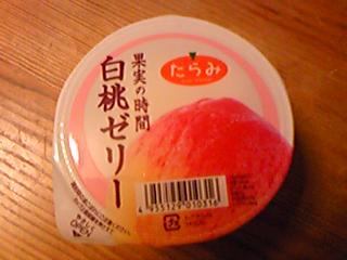 桃にちなんで_d0018315_1051713.jpg