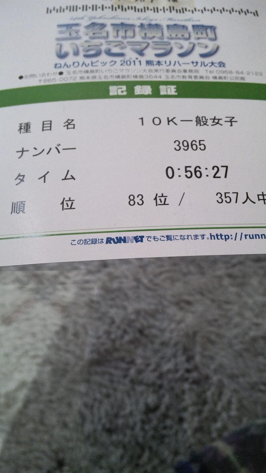 f0198620_1429779.jpg