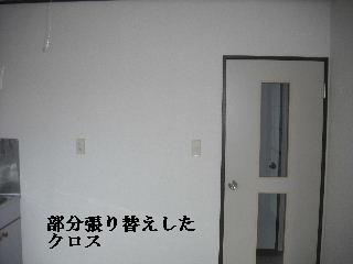 f0031037_18573192.jpg