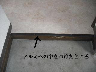 f0031037_18593256.jpg