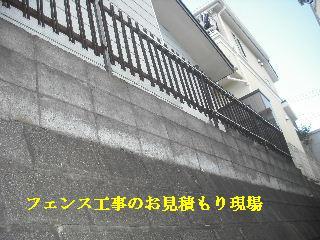 f0031037_19404398.jpg