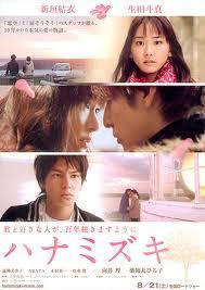 1人が好き☆映画_e0182138_17522339.jpg