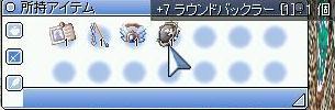 f0158738_3195320.jpg
