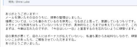 c0054846_1201777.jpg