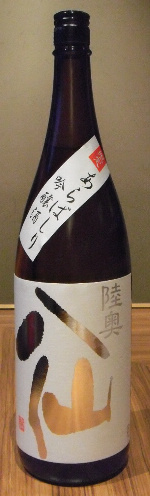 『陸奥八仙 吟醸あらばしり無濾過生原酒』_f0193752_19215755.jpg