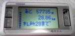 f0065954_17375844.jpg