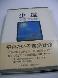 c0094556_209547.jpg