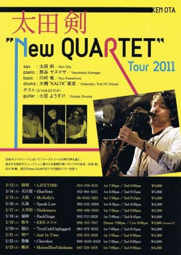 11.03.05 2月の思い出。&西日本ツアー!! _e0038558_12503020.jpg